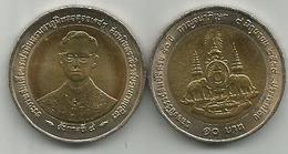 Thailand 10 Baht 1996. (2539) Y#328.1  50th Anniversary Of The Reign Of Rama IX - Thaïlande