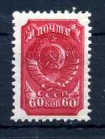 1939-43 URSS N.737 * - 1923-1991 URSS