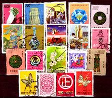Taiwan-0001 - Lotto Valori Di Vari Periodi. - Taiwan (Formosa)