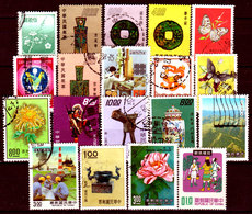 Taiwan-0002 - Lotto Valori Di Vari Periodi. - Taiwan (Formosa)