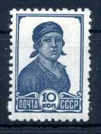 1936-41 URSS N.611 * - 1923-1991 URSS