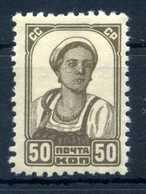 1936-41 URSS N.613a * - 1923-1991 URSS