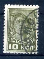 1936-41 URSS N.611a USATO - Usati
