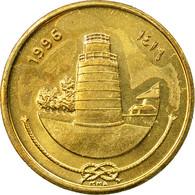 Monnaie, MALDIVE ISLANDS, 25 Laari, 1996, TTB, Nickel-brass, KM:71 - Maldives