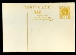 Sri Lanka (CEYLON) 1894 POST CARD 2 CENTS * OLIVE * Unused Postal Stationary     (11.444j) - Sri Lanka (Ceylon) (1948-...)
