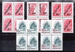 Bloque De Cuatro De Moldavia N ºYvert 26b/26Aa (**) OFERTA (OFFER) Valor Catálogo 64.0€ - Moldova