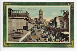 Peshawar. Bazar Scene - Nestor Gianaclis 1002 - Pakistan