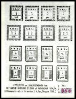 NORWAY, Locals, (*) MNG, F/VF - Local Post Stamps