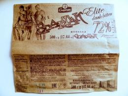 Chocolate Label From Belarus Spartak Elite Dark Bitter 72% 500g - Cioccolato