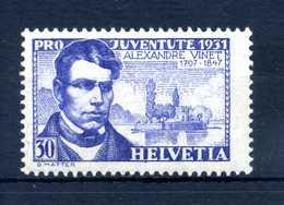 1931 SVIZZERA N.253 MNH ** - Svizzera