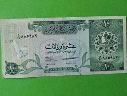 10 Riyals 1996 - Qatar