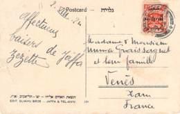 Marcophilie Palestine 1924 - E.E.F. Surcharge Palestine Oblit. Ajami Jaffa 1924, Israel - Palestine