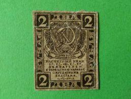 2 Rubli - Russia