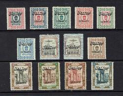 IRAN..Official...1915 - Iran