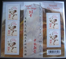 PTT/406 - NOUVEL AN CHINOIS / ANNEE DU SINGE - BLOC NEUF** N° F5031 - Sheetlets