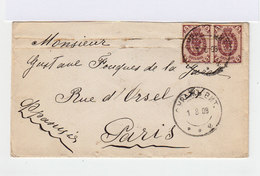 Sur Enveloppe Paire D'armoiries Empire Russe 5 K. Lilas. CAD 1908. (702) - Marcophilie - EMA (Empreintes Machines)