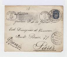 Sur Enveloppe Timbre Armoirie Empire Russe 10 K Bleu. CAD Mockba 1908. (705) - Marcophilie - EMA (Empreintes Machines)