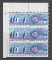 India 1991 Antarctic Treaty 2v (se-tenant) 3x ** Mnh (40850B) - Zonder Classificatie