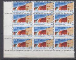 India 1989 Antarctica / Dakshin Gangotri Post Office 1v Bl Of 12 ** Mnh (40850F) - India