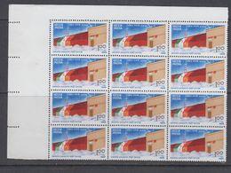 India 1989 Antarctica / Dakshin Gangotri Post Office 1v Bl Of 12 ** Mnh (40850G) - India
