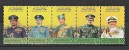 Brunei 2001 Scott 568 Sultan Strip Of 5 NH - Brunei (1984-...)