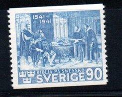 Suède /  N 288 / 90 Ore Bleu / NEUF** / Côte 32 € - Sweden