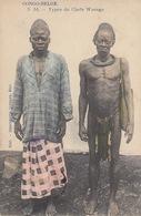 AFRIQUE SUB-SAHARIENNE. Ensemble 97 Cartes Postales, Ty - Postcards