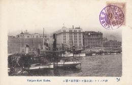 JAPON. Kobe: 90 Cartes Postales. - Postcards