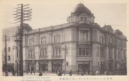 JAPON: Nagoya, Hakone, Kobe, Marine Japonaise... Ensemb - Postcards