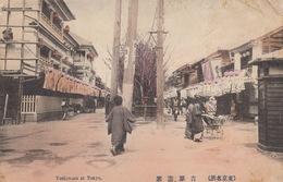 JAPON. Tokyo. Ensemble 114 Cartes Postales. - Postcards