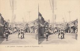 JAPON. Yokohama: 124 Cartes Postales. - Postcards