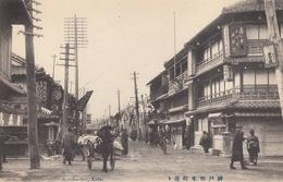 JAPON. Ensemble 115 Cartes Postales, En Noir Ou En Coul - Postcards