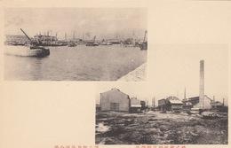 JAPON & Corée «Chosen». Environ 120 Cartes Postales. - Postcards