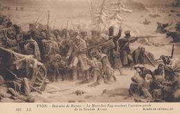 BEAUX-ARTS: Tableaux, Sculptures... Environ 2300 Cartes - Postcards