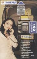 Republika Srpska Telekard - Girl With Phone - Other - Europe