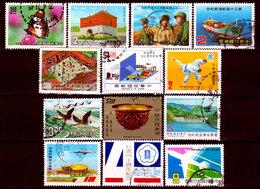 Taiwan-0008 - Lotto Valori Di Vari Periodi. - Taiwan (Formosa)