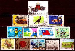 Taiwan-0009 - Lotto Valori Di Vari Periodi. - Taiwan (Formosa)