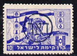 Israel 1948 Interim Period FLAGS MILITARIA CINDERELLA JUDAICA 10m Blue Jewish Brigade Label (Soldier With Flag) Opt'd Do - Israel