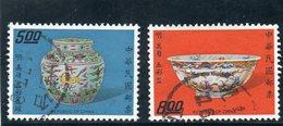 CHINE TAIWAN 1973 O - 1945-... République De Chine