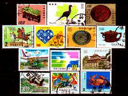 Taiwan-0014 - Lotto Valori Di Vari Periodi. - Taiwan (Formosa)