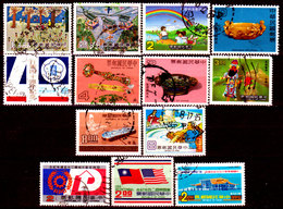 Taiwan-0016 - Lotto Valori Di Vari Periodi. - Taiwan (Formosa)