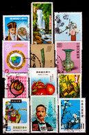 Taiwan-0019 - Lotto Valori Di Vari Periodi. - Taiwan (Formosa)