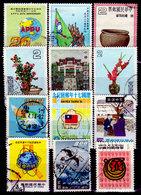 Taiwan-0020 - Lotto Valori Di Vari Periodi. - Taiwan (Formosa)