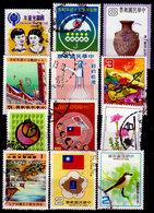 Taiwan-0021 - Lotto Valori Di Vari Periodi. - Taiwan (Formosa)