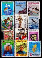 Taiwan-0023 - Lotto Valori Di Vari Periodi. - Taiwan (Formosa)