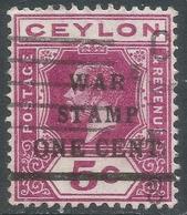Ceylon. 1918-19 War Stamp. 1c On 5c Used. SG 335 - Ceylon (...-1947)