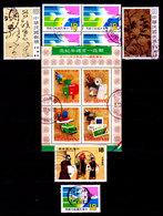 Taiwan-0024 - Lotto Valori Di Vari Periodi. - Taiwan (Formosa)