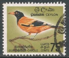 Ceylon. 1964-72 Definitives. 75c Used. SG 495 - Sri Lanka (Ceylon) (1948-...)