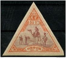 Obock (1894) N 62 * (charniere) - Unused Stamps