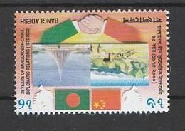Bangladesh 2000 Scott 623 Relations With PRC 1v NH - Bangladesh